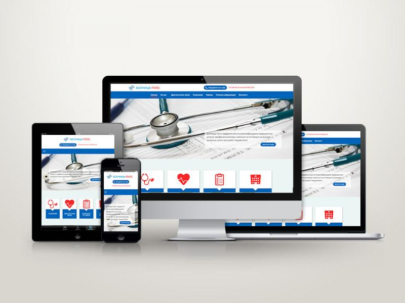 portfolio image of hospital website design